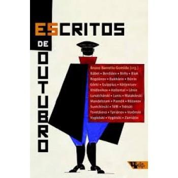 Escritos de Outubro: os intelectuais e a Revolução Russa