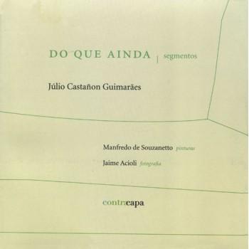 DO QUE AINDA/SEGMENTOS