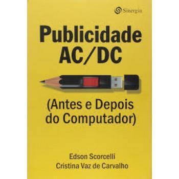Publicidade AC/DC: antes e depois do computador