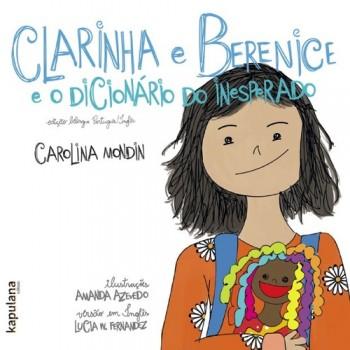 Clarinha e Berenice e o Dicionário do inesperado