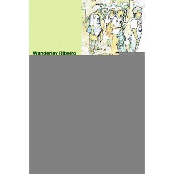 MUNICIPALIZAÇÃO:OS CONSELHOS MUNICIPAIS DE EDUCAC