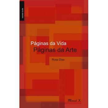 Páginas da Vida, Páginas da Arte