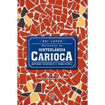 Dicionário da Hinterlândia Carioca